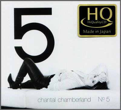Chantal Chamberland No.5