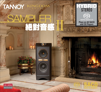 TANNOY SAMPLER II