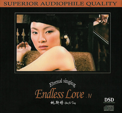 Yao Si Ting - endless love 4