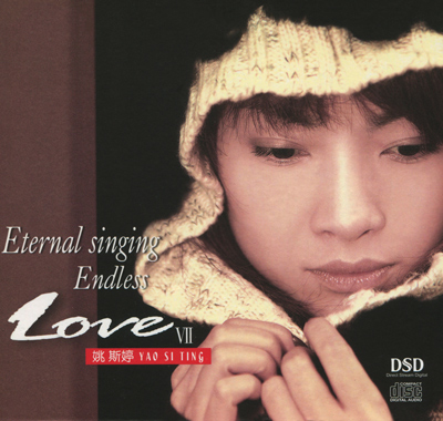 Yao Si Ting - endless love 07
