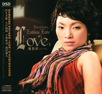 Yao Si Ting - endless love 2