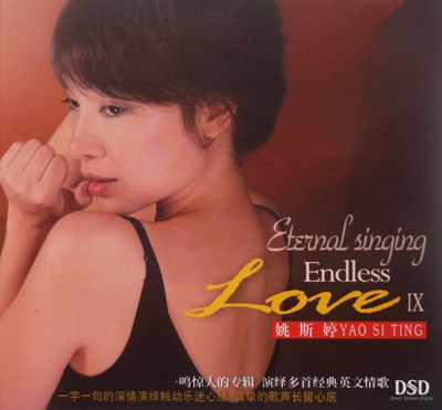 Yao Si Ting - endless love 09