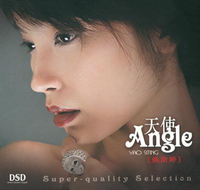 Yao Si Ting - Angle