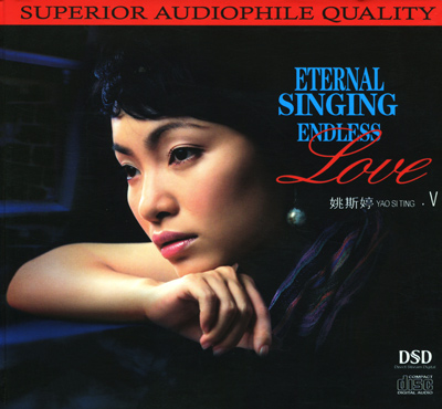 Yao Si Ting - endless love 05