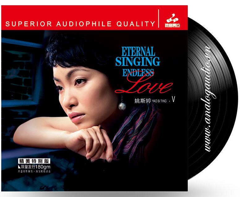 Yao Si Ting - endless love 05