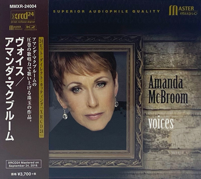 Amanda McBroom - voices