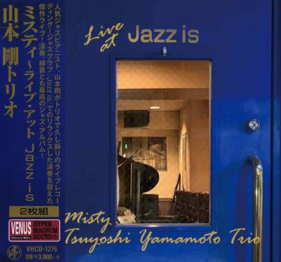 Tsuyoshi Yamamoto - Live at JAZZ IS