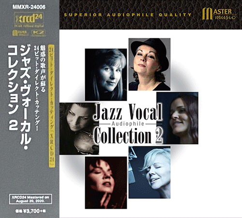 Jazz Vocal Audiophile Collection 2