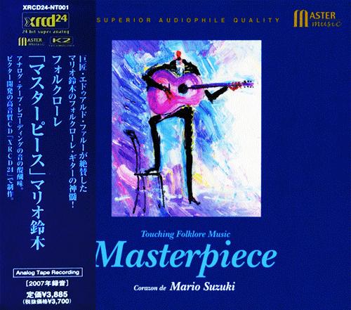 Mario Suzuki - Masterpiece