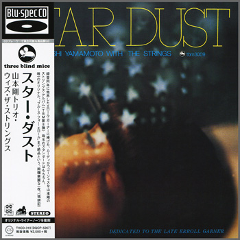 STARDUST (Blu-spec CD)