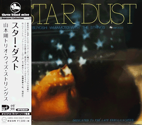Tsuyoshi Yamamoto - Stardust