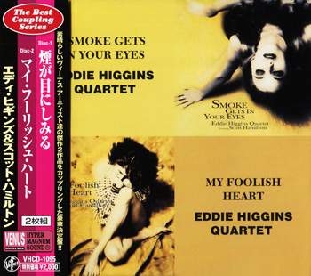 Eddie Higgins - smoke gets in your eyes & my foolish heart