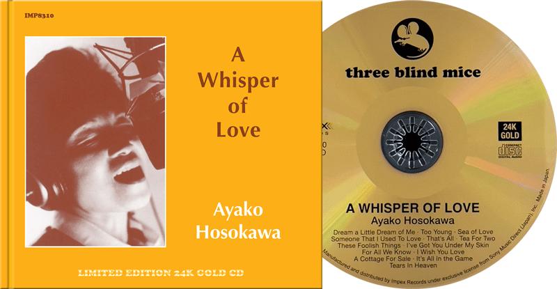 Ayako Hosokawa - a whisper of love