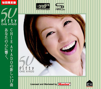 Chie Ayado - Fifty