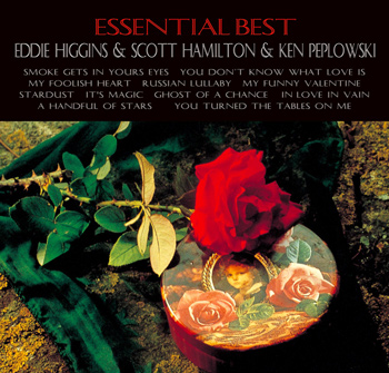 Essential Best - Eddie & Scott & Ken