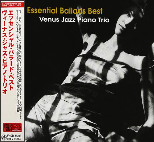 Venus Jazz Piano Trio