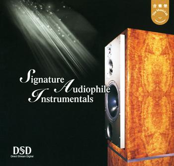 Signature Audiophile Instrumentals