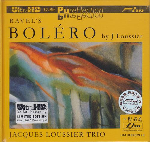 Jacques Loussier - Ravel : Bolero