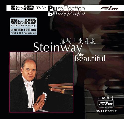 Steinway the Beautiful