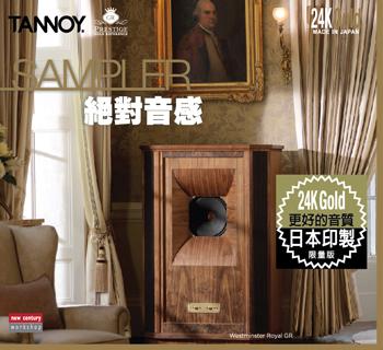 TANNOY SAMPLER  (24k Gold)