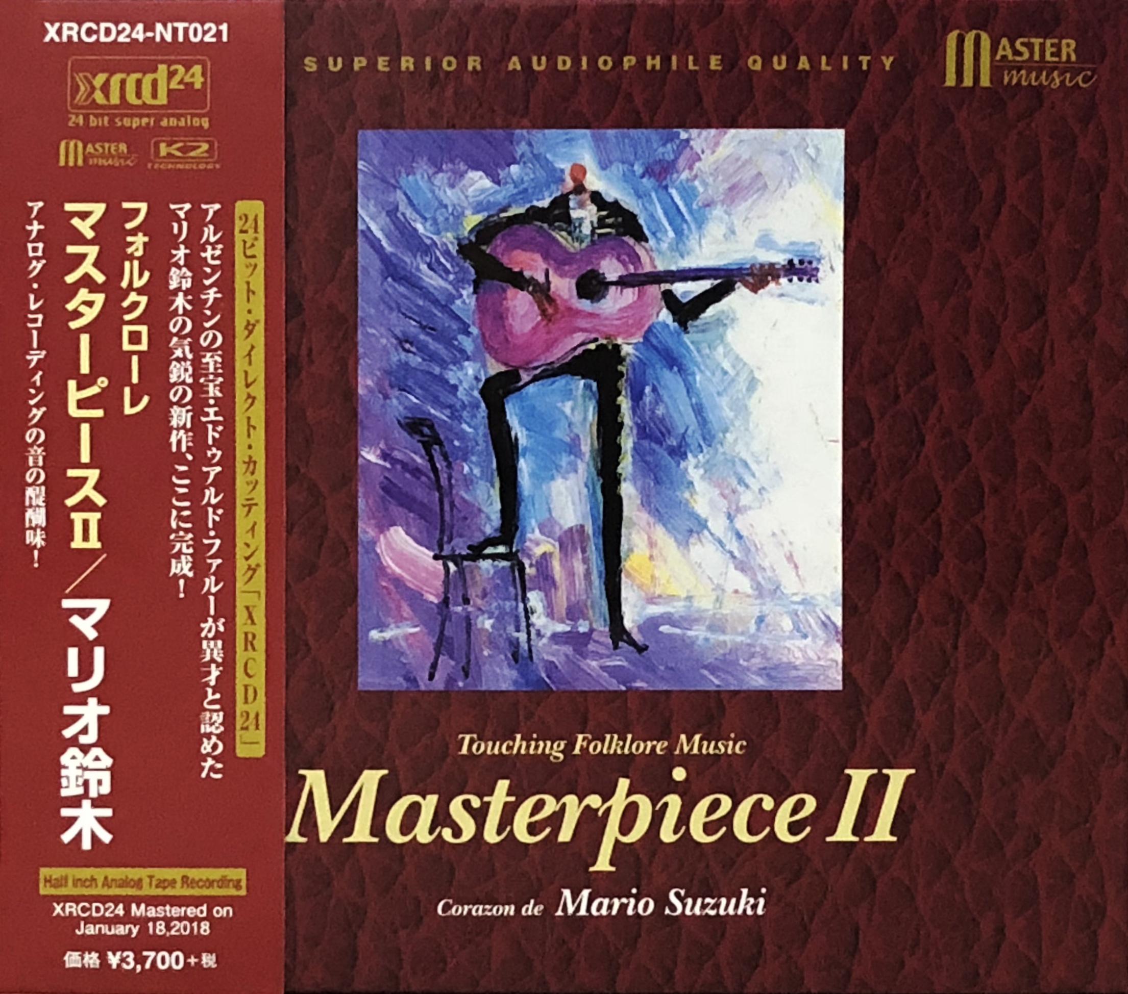 Mario Suzuki - Masterpiece 2