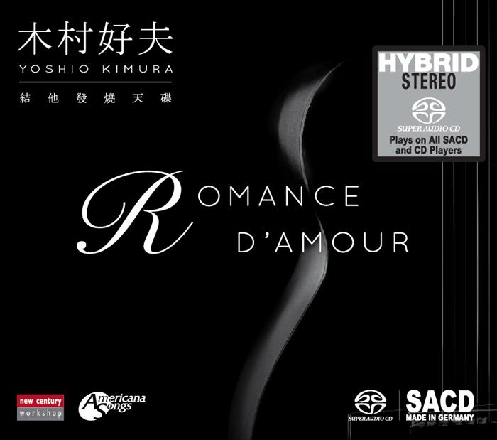Yoshio Kimura - Romance De Amour