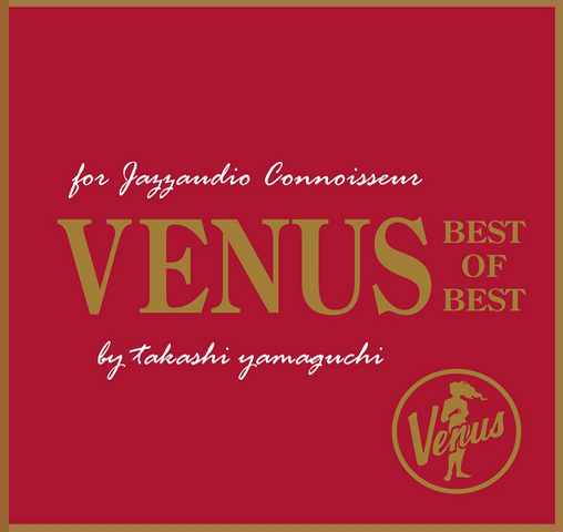 VENUS best of best